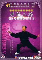 Chen-style Taijiquan Series V - Old Form Routine II (DVD) (English Subtitled) (China Version)