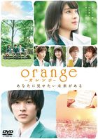 orange (DVD) (Normal Edition) (Japan Version)