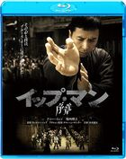 Ip Man  (Blu-ray) (Special Priced Edition) (Japan Version)