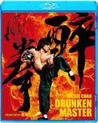 酔拳 HDデジタル・リマスター版 (Blu-ray)