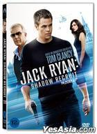 Jack Ryan: Shadow Recruit (2014) (DVD) (Korea Version)