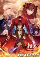 Weiss Schwarz : Booster Fate/stay night Unlimited Blade Works Vol.II