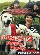 Hearty Paws 2 (2010) (DVD) (Taiwan Version)
