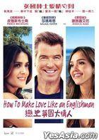 How to Make Love Like an Englishman (2014) (VCD) (Hong Kong Version)