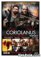 Coriolanus (2011) (DVD) (Hong Kong Version)