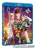 Toy Story 4 (2019) (Blu-ray) (Hong Kong Version)