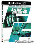 Fast & Furious (2009) (4K Ultra HD + Blu-ray) (Taiwan Version)