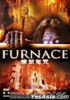 Furnace (DVD) (Hong Kong Version)