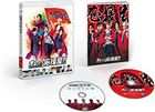 Oretachi Ouenya!! (Blu-ray) (Japan Version)