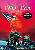 Iwo Jima (DVD) (Hong Kong Version)