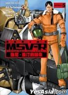 Mobile Suit Gundam MSV-R - The Return of Johnny Ridden (Vol.5)