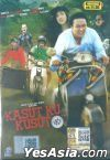 Kasut Ku Kusut (DVD) (Malaysia Version)