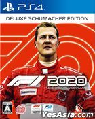 F1 2020 Deluxe Schumacher Edition (Japan Version)