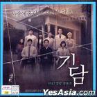 Epitaph (VCD) (Korea Version)