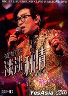 Mo Xu Qiu Dan Dan Qiu Qing Yan Chang Hui Karaoke (DVD)
