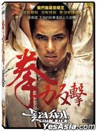 Spin Kick (2004) (DVD) (2019 Reprint) (Taiwan Version)
