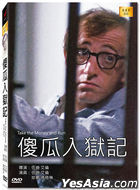 Take the Money and Run (1969) (DVD) (Taiwan Version)