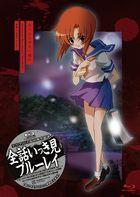 Higurashi When They Cry Zenwa Ikkimi (Blu-ray)(Japan Version)