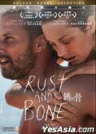 Rust and Bone (2012) (DVD) (Hong Kong Version)