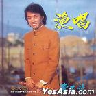 Yu Chang. Jin Shan Gu Dao (Malaysia Version)