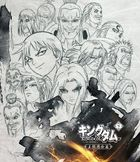 Kingdom Blu-ray BOX - Ouki Rakumei Hen Vol.2 (Japan Version)