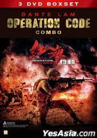 Dante Lam Operation Code Combo (3 DVD Boxset) (Hong Kong Version)