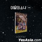 Loona Mini Album Vol. 3 - 12:00 (B Version) + Poster in Tube (B Version)