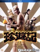Chin-yu-ki: The Journey to the West with Farts (2016) (Blu-ray) (English Subtitled) (Hong Kong Version)