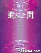 Yi Wang Zhi Jian -  Da Kai Xin Ling Hei He De Zhan Xing Zhi Liao
