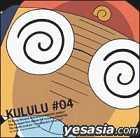 Keroro Gunso Pekopon Shinryaku CD Vol.4 KULULU Hen (Japan Version)