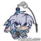 Yu-Gi-Oh! Duel Monsters : Dark Bakura Tsumamare Strap