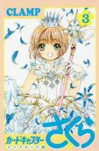 Cardcaptor Sakura Clear Card Arc (3)