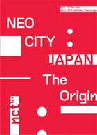 NCT 127 1st Tour 'NEO CITY: JAPAN - The Origin' (First Press Limited Edition) (Japan Version)