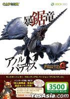 XBOX360 Microsoft Point 3500 Monster Hunter F G (Anorupathisu) (日本版)