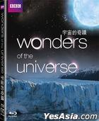 Wonders Of The Universe (Blu-ray) (Hong Kong Version)