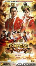Wheel Of Fortune (H-DVD) (End) (China Version)