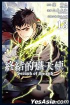 Seraph Of The End (Vol.13)