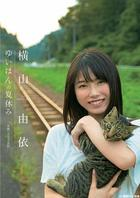 由依的暑假 -京都IRODORI日记- (DVD)(日本版)