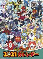 Youkai Watch 2021 Calendar (Japan Version)