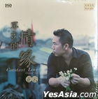 Constant Love (DSD) (China Version)