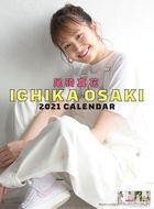 尾碕真花 2021 カレンダー (日本版)