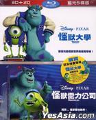 Monsters University + Monsters, Inc. (Blu-ray) (3D+2D 5-Disc) (Taiwan Version)