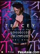 Tracey (2018) (DVD) (Hong Kong Version)
