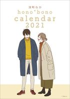 Fukamachi Naka 'hono*bono' 2021 Desktop Calendar (Japan Version)