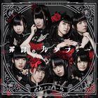 Zaishou no Lucifer (ALBUM+DVD) (日本版)