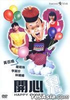Happy Ghost (1984) (DVD) (Taiwan Version)