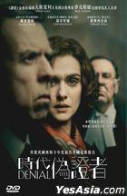 Denial (2016) (DVD) (Hong Kong Version)