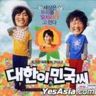 Life is Beautiful (VCD) (Korea Version)