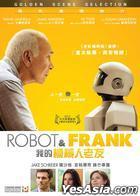 Robot & Frank (2012) (DVD) (Hong Kong Version)