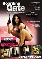 Boarding Gate (DVD) (Hong Kong Version)